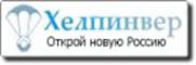ПОМОЩЬ В ПОИСКЕ ПАРТНЕРОВ И ИНВЕСТОРОВ