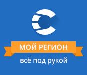 СПУТНИК 73