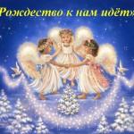 28.12.2015_сайт_анонс (1)