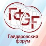 12.01.2016_сайт_Гайдаровский форум (1)
